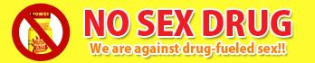 NO SEX DRUG